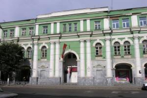 Центральная городская библиотека имени Александра Сергеевича Пушкина в Орле