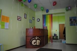 Детский клуб раннего развития «Golden Baby club №1» в Орле