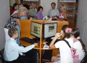 Библиотечно-информационный центр имени Вадима Геннадьевича Еремина в Орле