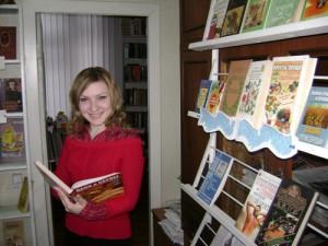 Детская библиотека № 10 имени Николая Михайловича Рубцова в Орле
