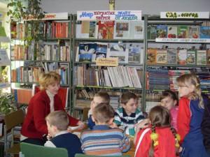 Детская библиотека № 11 имени Николая Михайловича Перовского в Орле