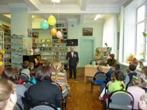 Детская библиотека № 13 имени Максима Горького в Орле
