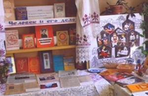 Абонемент библиотеки №3 им. В. В. Маяковского в Орле