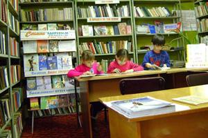 Детская библиотека № 6 в Орле