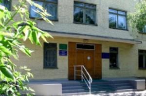 Орловская областная специальная библиотека для слепых
