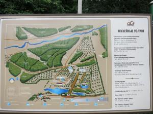 Карта-схема музея-заповедника Л. Н. Толстого