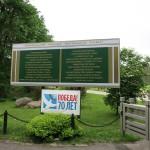 Информационный стенд на въезде