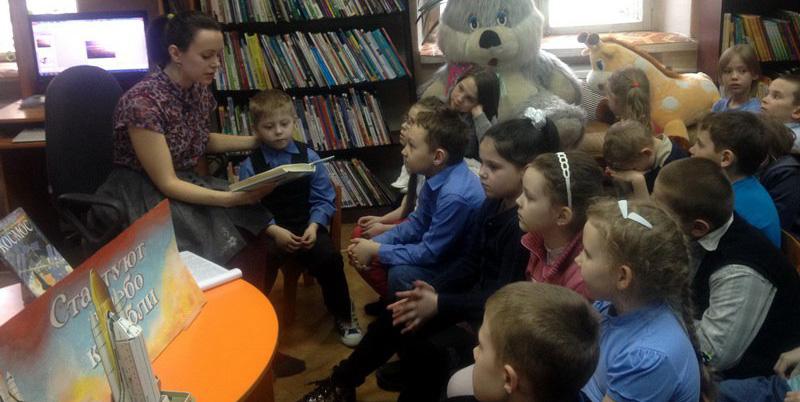 Пять причин записать ребенка в библиотеку
