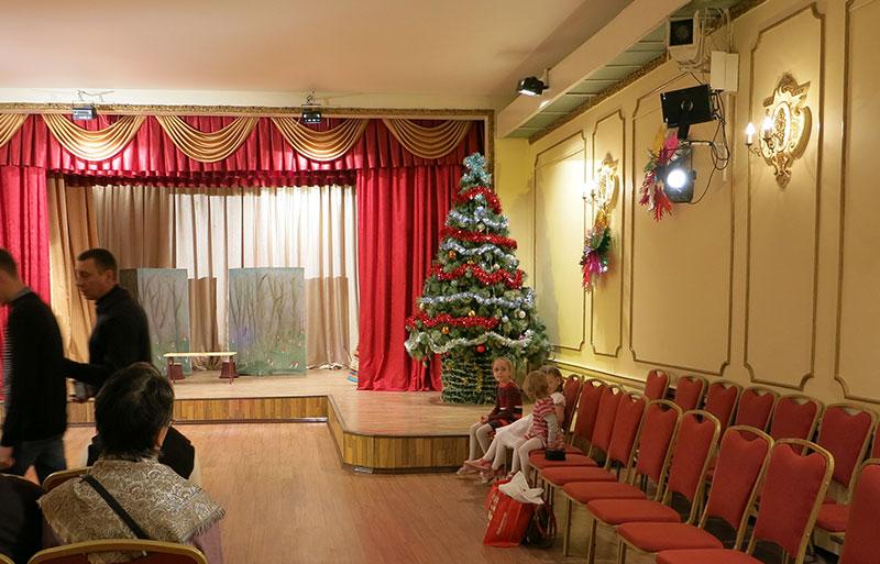 Новогоднее представление Морозко - Филармония в Орле 4