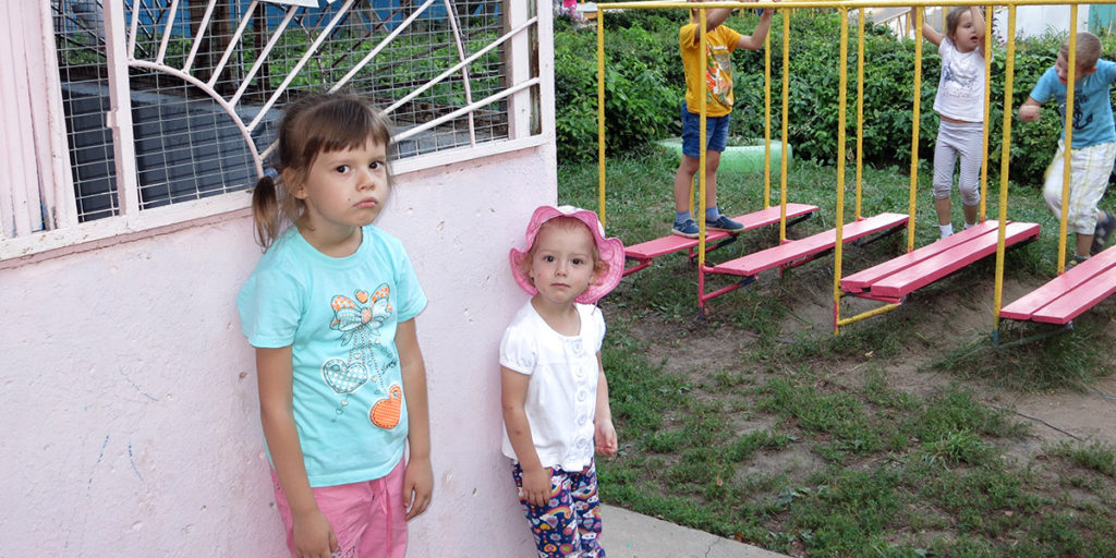 Проблемы адаптации ребенка