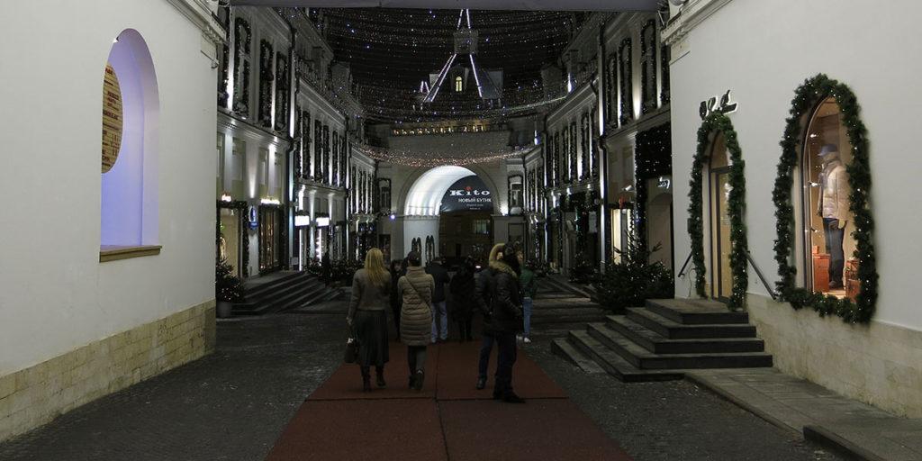 Улицы Москвы украшенные к новому году 2017 - Третьяковский проезд