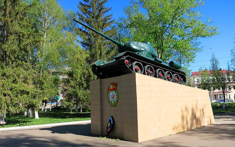 Сквер танкистов-первогвардейцов во Мценске