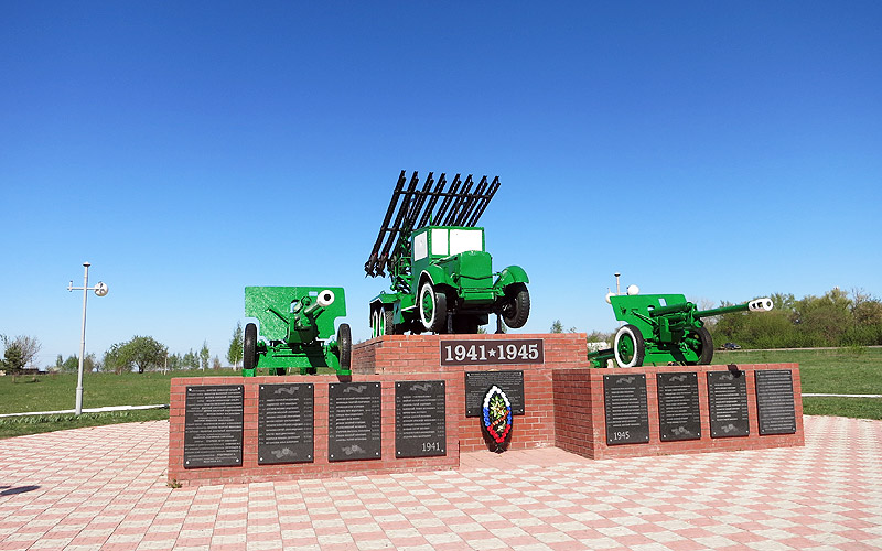 Памятник гвардейцам-минометчикам «Катюша» во Мценске