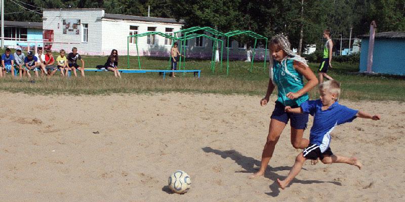 """Детский лагерь """"Солнечный"""""""