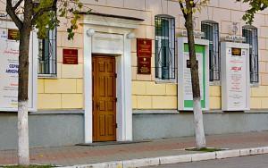 Орловская государственная филармония