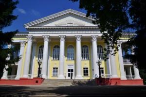 Орловская областная библиотека им. И.А. Бунина