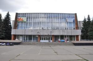 Культурно-досуговый центр «Металлург» города Орла