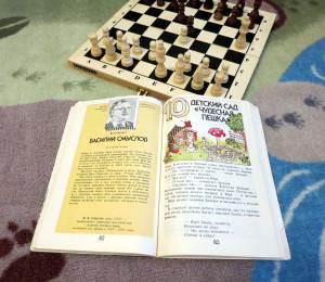 Как научить ребенка играть в шахматы