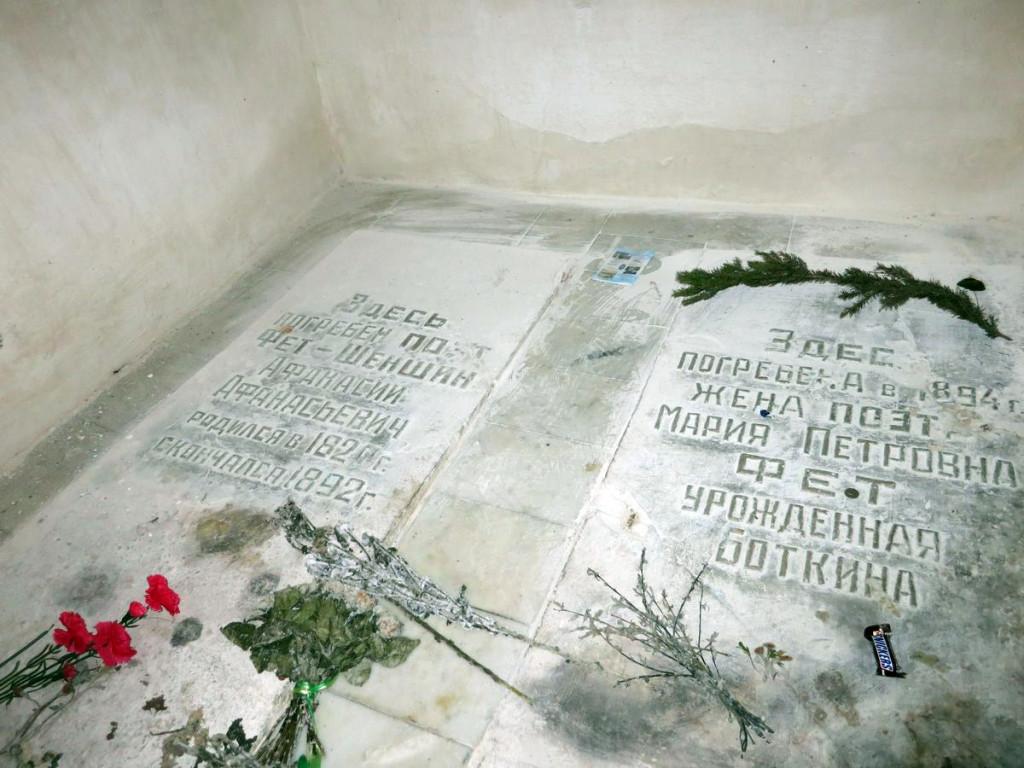 Плита надгробия Афанасия Фета
