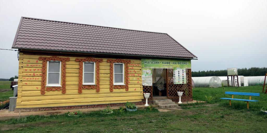 Кафе в Орловском полесье на территории экофермы