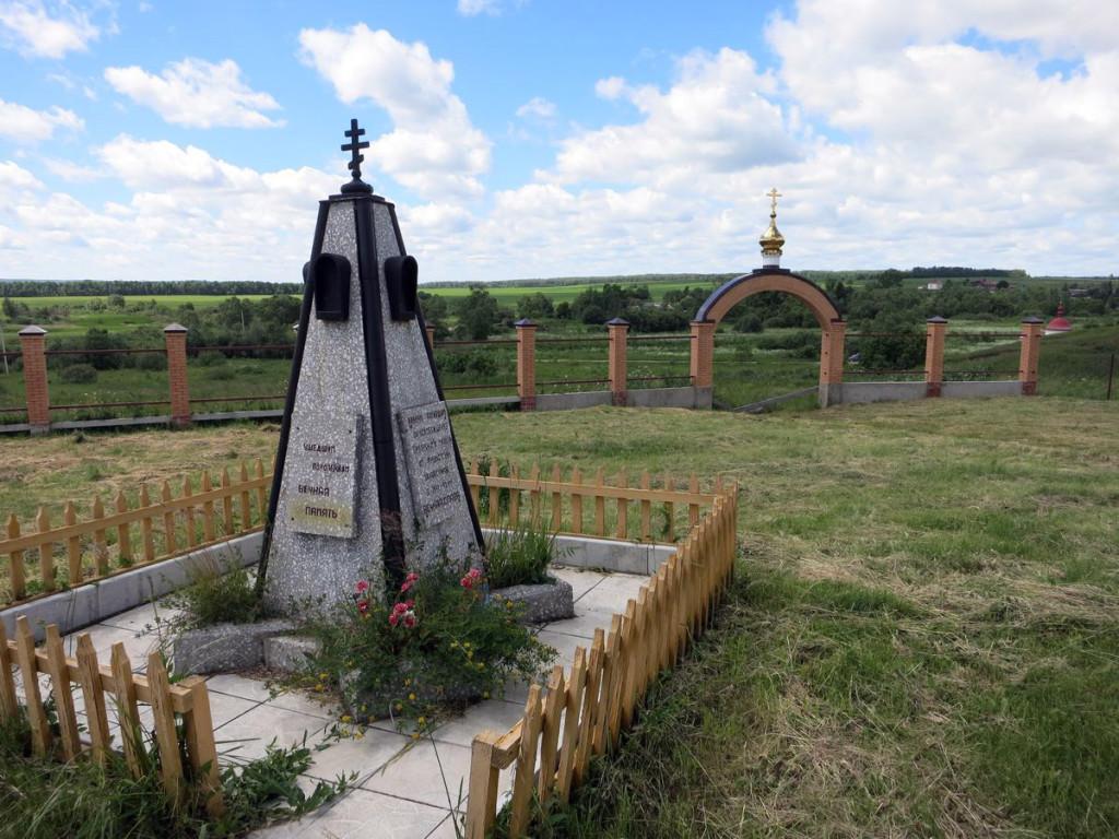 Мемориал памяти павшим воинам