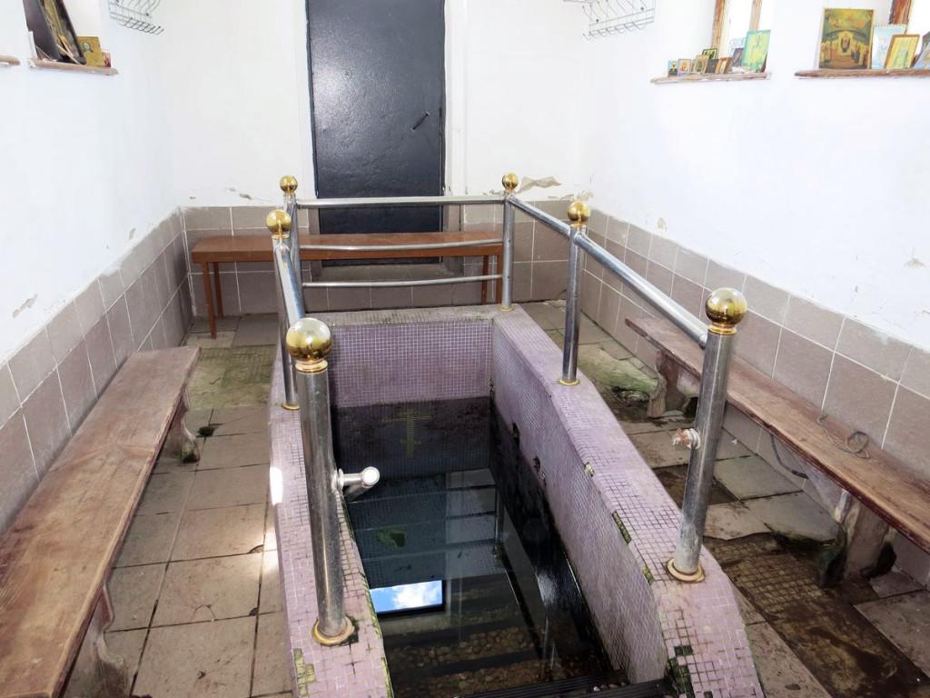 Купель Святого источника в Паслово