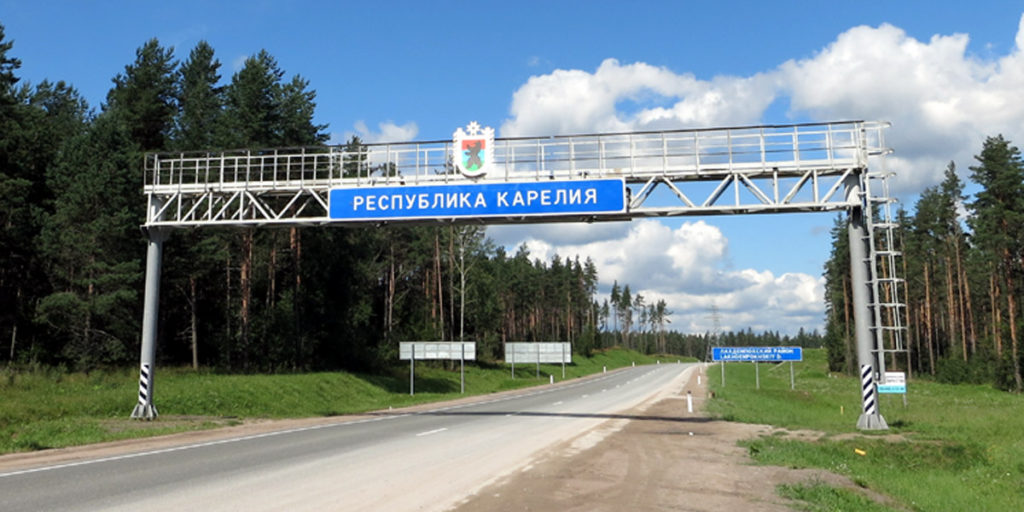 Граница Ленинградской области и Карелии