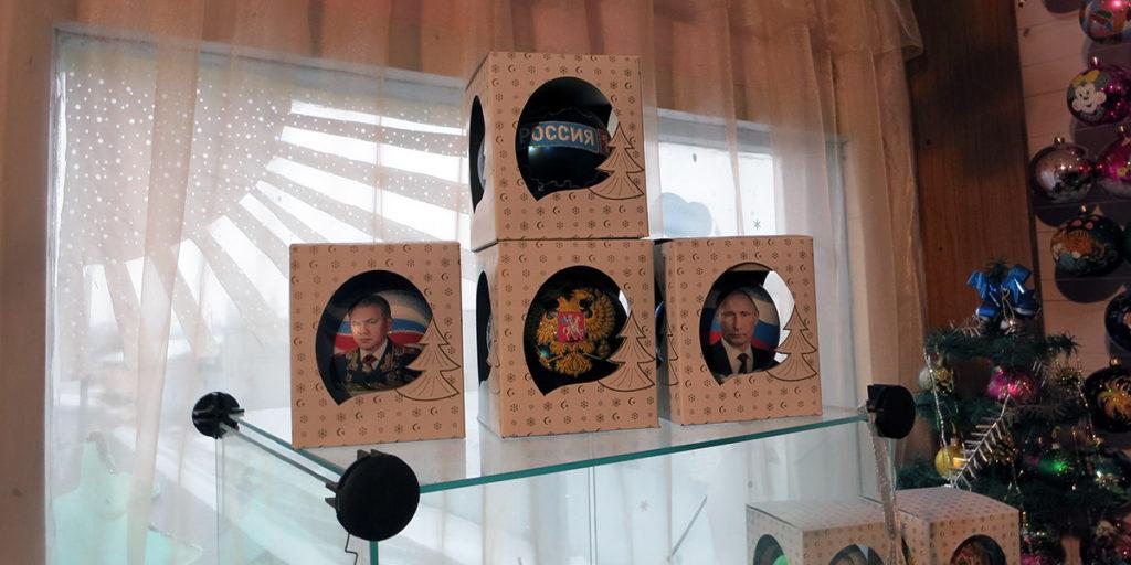 Елочные игрушки с логотипом компании