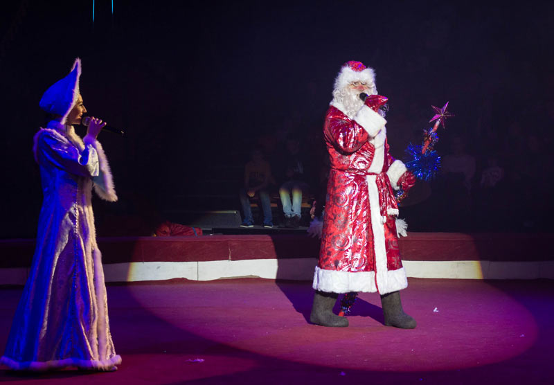 """Цирк """"Карнавал животных"""" в Орле - Дед Мороз и Снегурочка"""