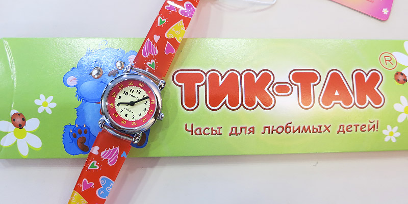 Как научить ребенка понимать время