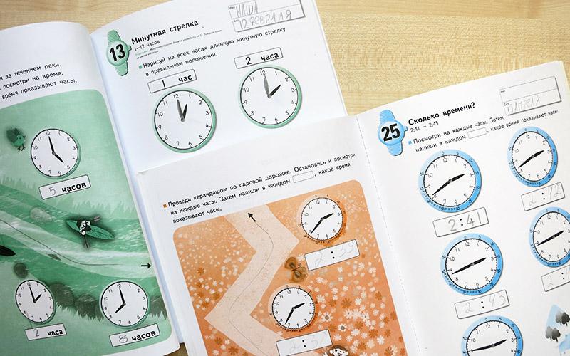 Как научить ребенка времени по часам