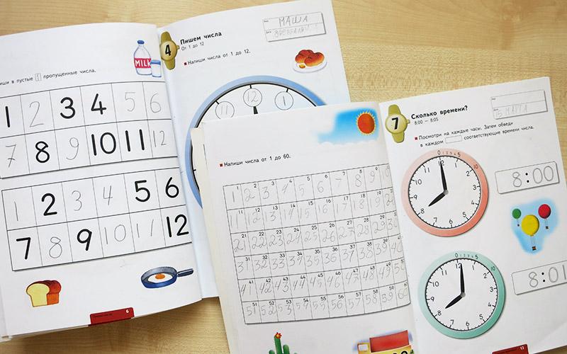 Как научить ребенка понимать время на часах