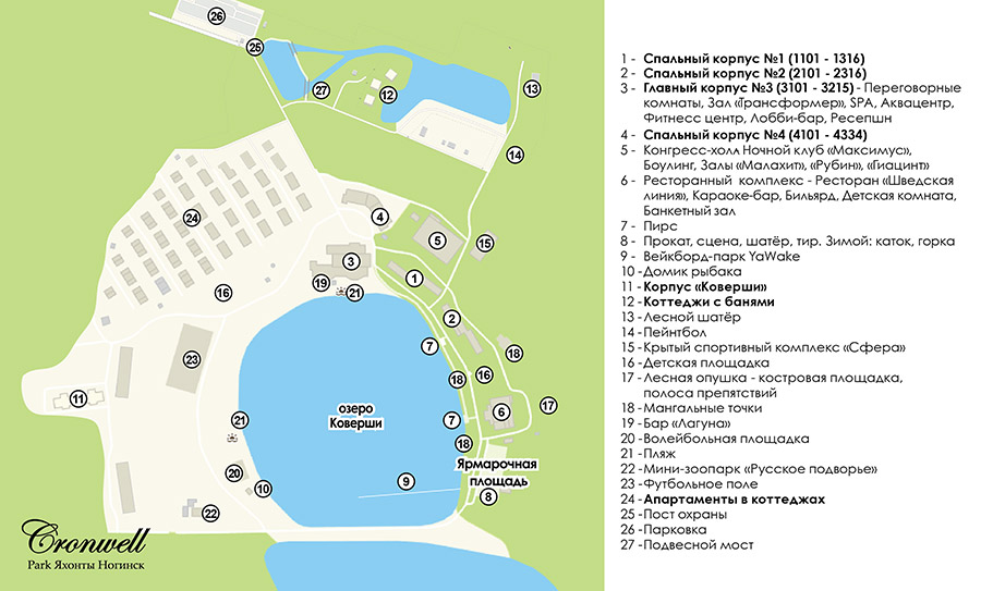 Карта территории. Схема отеля Яхонты Ногинск в Подмосковье