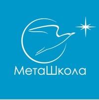 МетаШкола - интернет-кружки и олимпиады