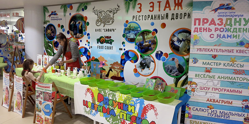 Квесты, мастер-классы, праздники и шоу программы в Океанариуме в Крокусе