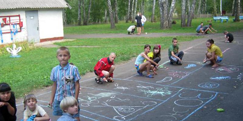 """Детский лагерь """"Космос"""""""