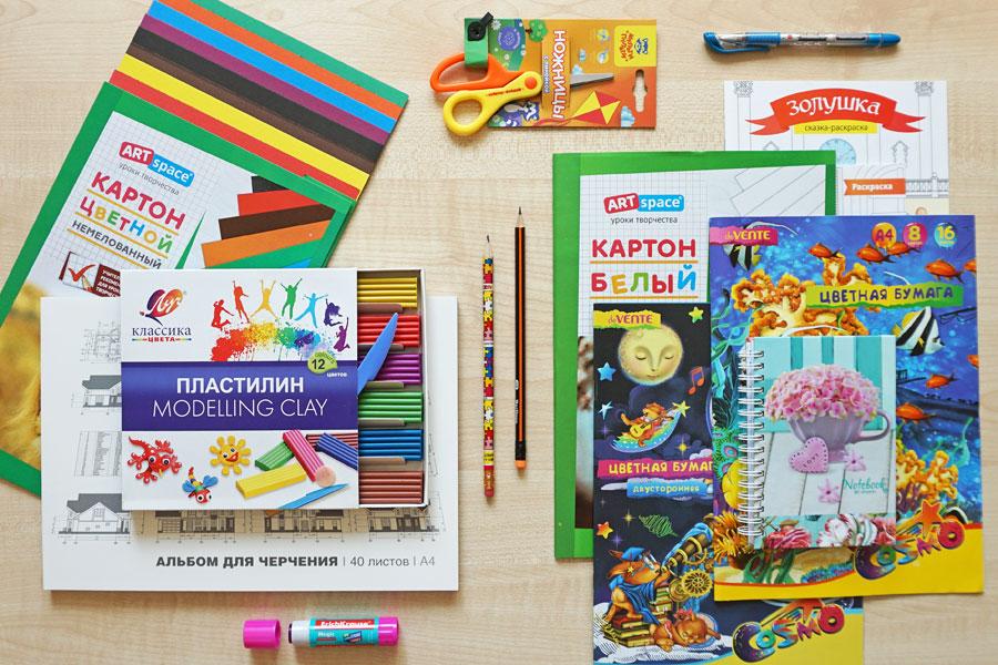 Канцтовары для детского сада