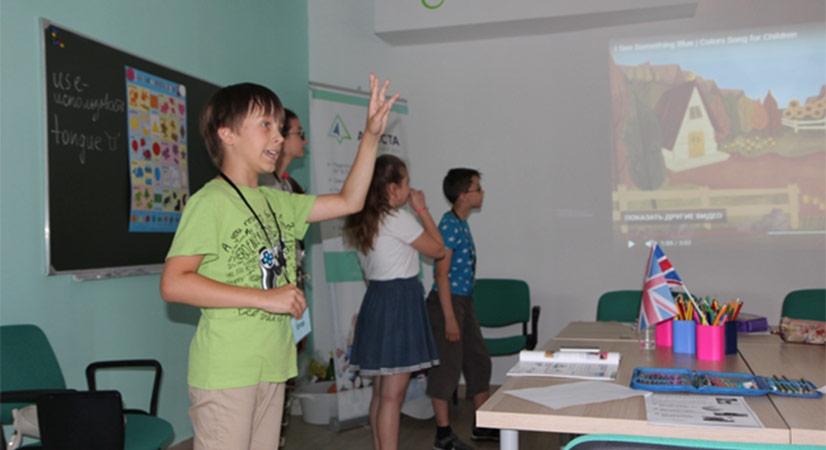Занятия по английскому языку в Ависте