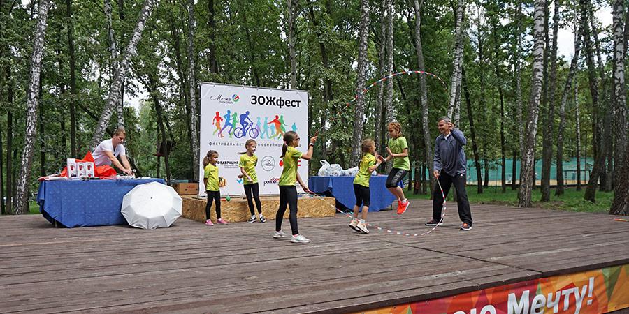11-зожфест-фестиваль